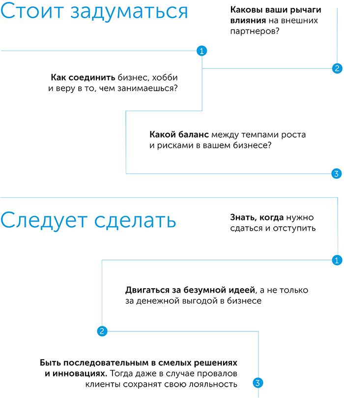 Продавец обуви. История компании Nike, рассказанная ее основателем, автор Филл Найт | Kyivstar Business Hub, изображение №4