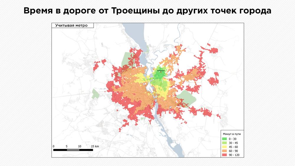 Большие данные большого города: как Big Data меняет жизнь Киева-4