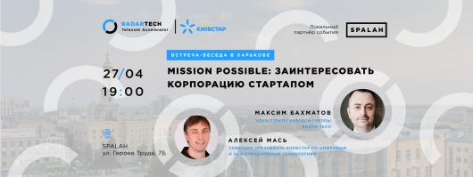 kharkiv_rus_big