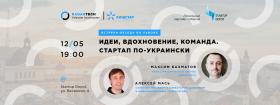 lvov_rus_big