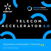 Radar Tech огласил победителей Телеком-акселератора 2.0