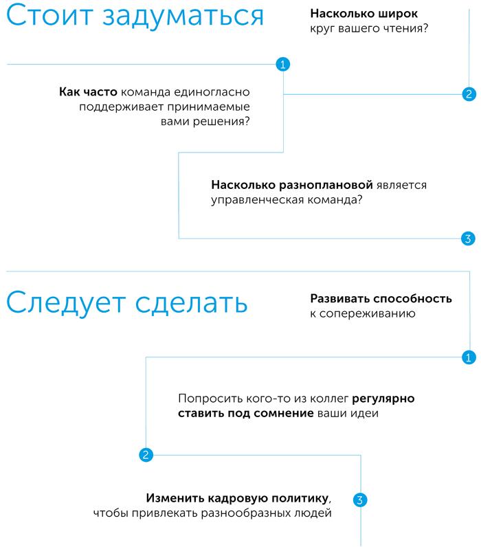 Лучшее в нас. Почему насилия становится меньше, автор Стивен Пинкер | Kyivstar Business Hub, изображение №4