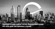 Depositphotos_12525076_l-20152