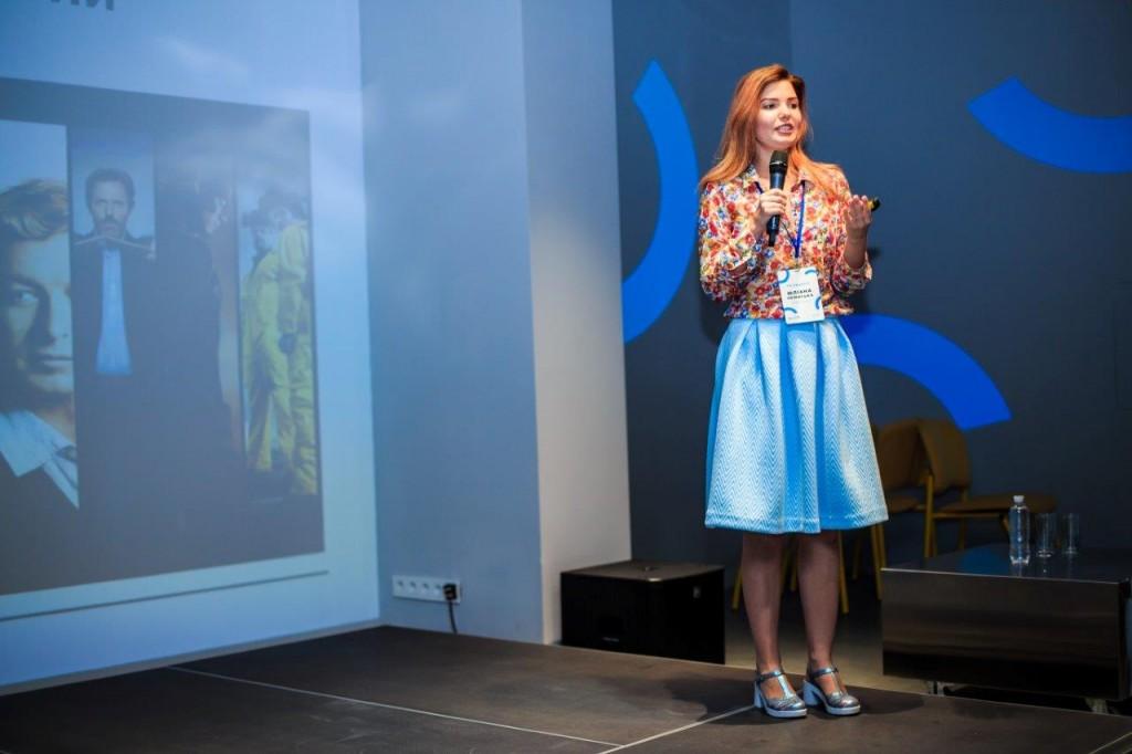 Юліанна Немиська, стартап Shop Assistant