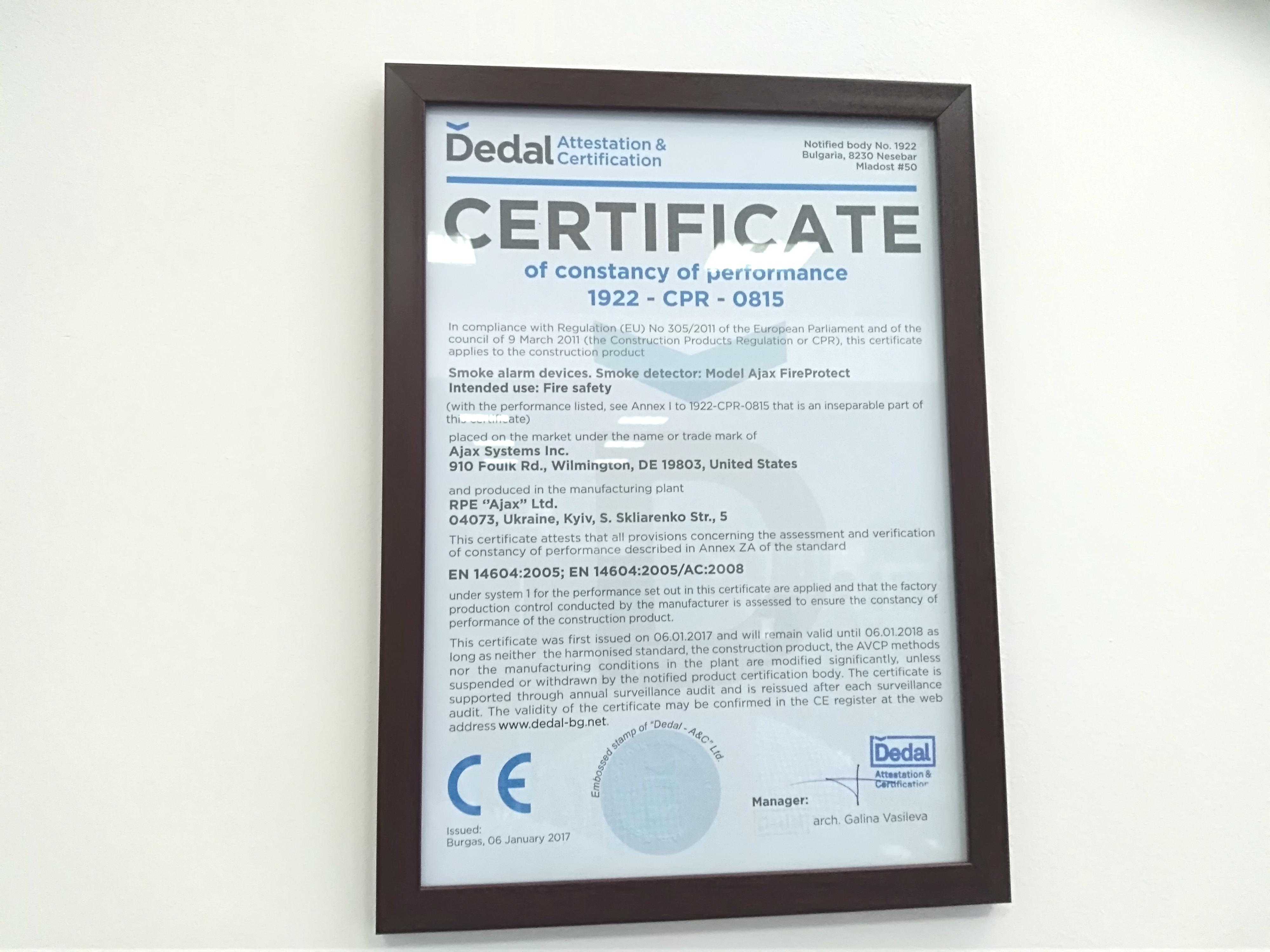 Один из сертификатов для датчика FireProtect