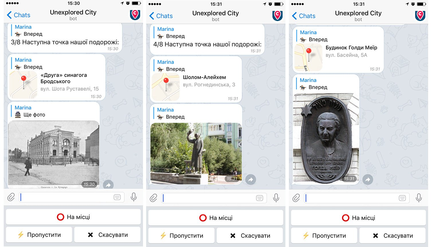 Экскурсовод в смартфоне. Как легко спланировать путешествие по Украине-7