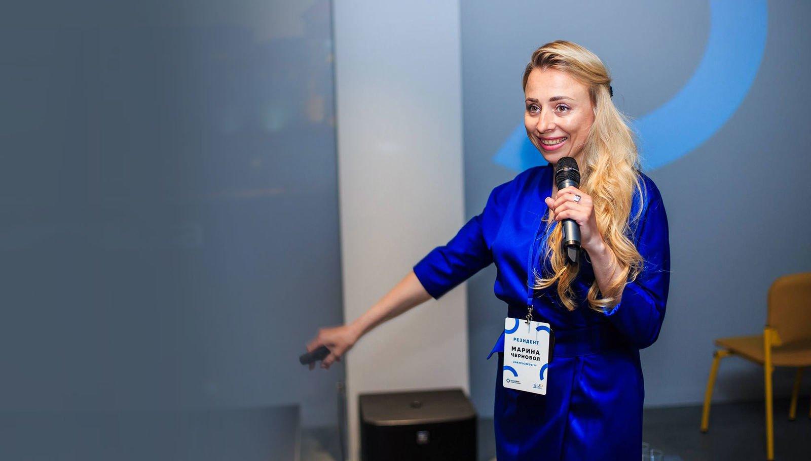 Екскурсовод у смартфоні. Як легко спланувати подорож Україною, автор Анджела Затаверн | Kyivstar Business Hub, зображення №5