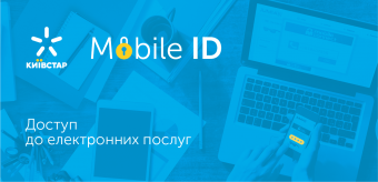 002622_Mobile_ID_FB