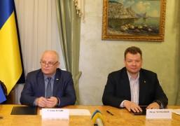 Минэкономразвития Украины будет развивать сферу туризма и курортов вместе с Киевстар