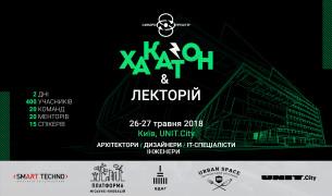 Киевстар расскажет про инновации на лектории «Синхро-Простір»