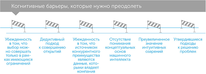 Mat-korporatsiya_41