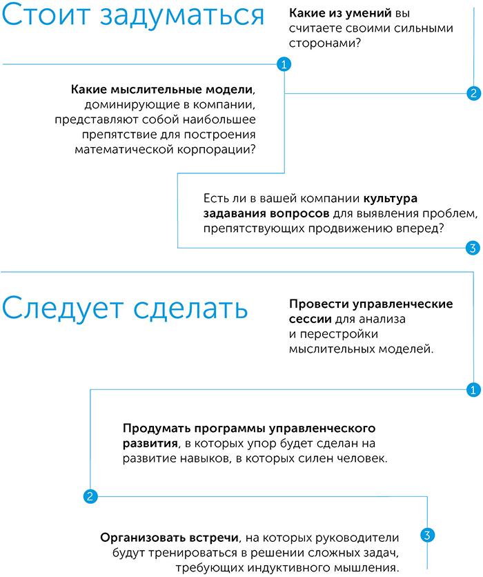 Mat-korporatsiya_42