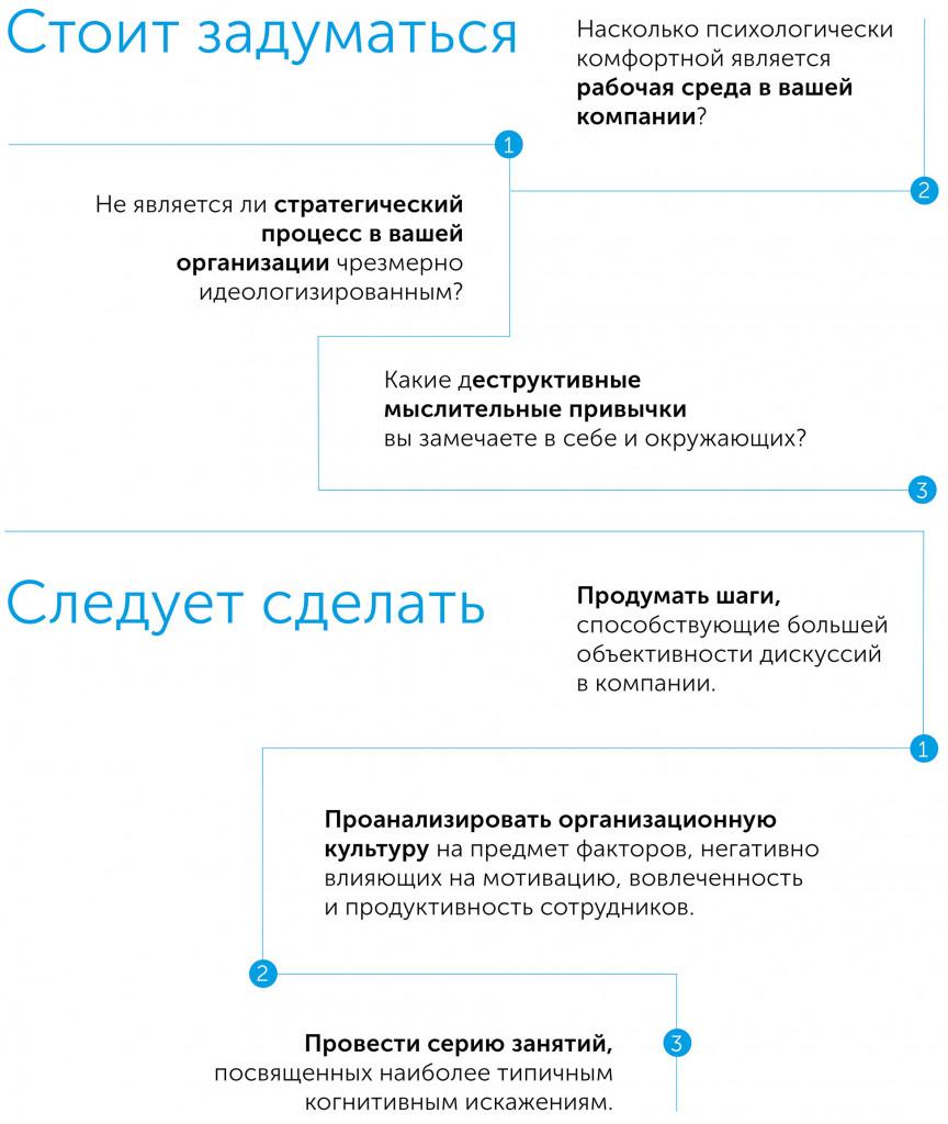 Enlightenment _задуматься-сделать_rus