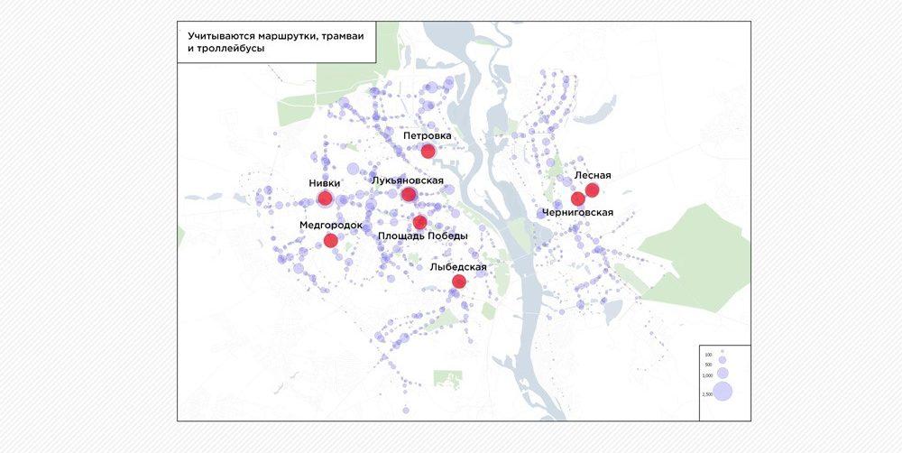 Великі дані великого міста: як Big Data змінює життя Києва | Kyivstar Business Hub зображення №5