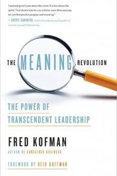 Революція сенсу. Сила трансцендентного лідерства, автор Фред Кофман | Kyivstar Business Hub, зображення №1