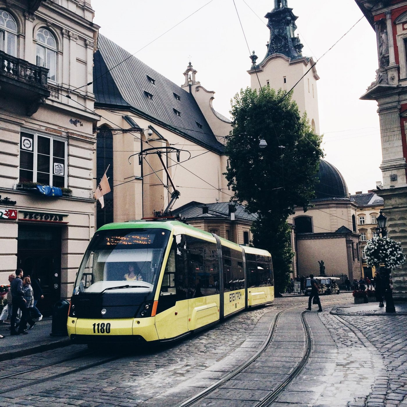 Кто включает светофор | Kyivstar Business Hub изображение №2