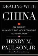 Взаимодействуя с Китаем, author Генри Полсон   Kyivstar Business Hub, image №18