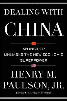 Взаимодействуя с Китаем, автор Генри Полсон   Kyivstar Business Hub, изображение №1