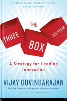 Решение «трех коробок», автор Виджей Говиндараджан   Kyivstar Business Hub, изображение №1