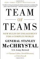 Команда команд: правила взаємодії у складному світі, автор Кріс Фасселл | Kyivstar Business Hub, зображення №3