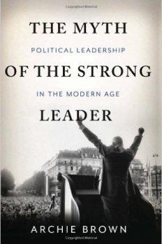 Миф о сильном лидере, автор Арчи Браун | Kyivstar Business Hub, изображение №1