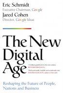 Новый цифровой мир, автор Джаред Коэн | Kyivstar Business Hub, изображение №14