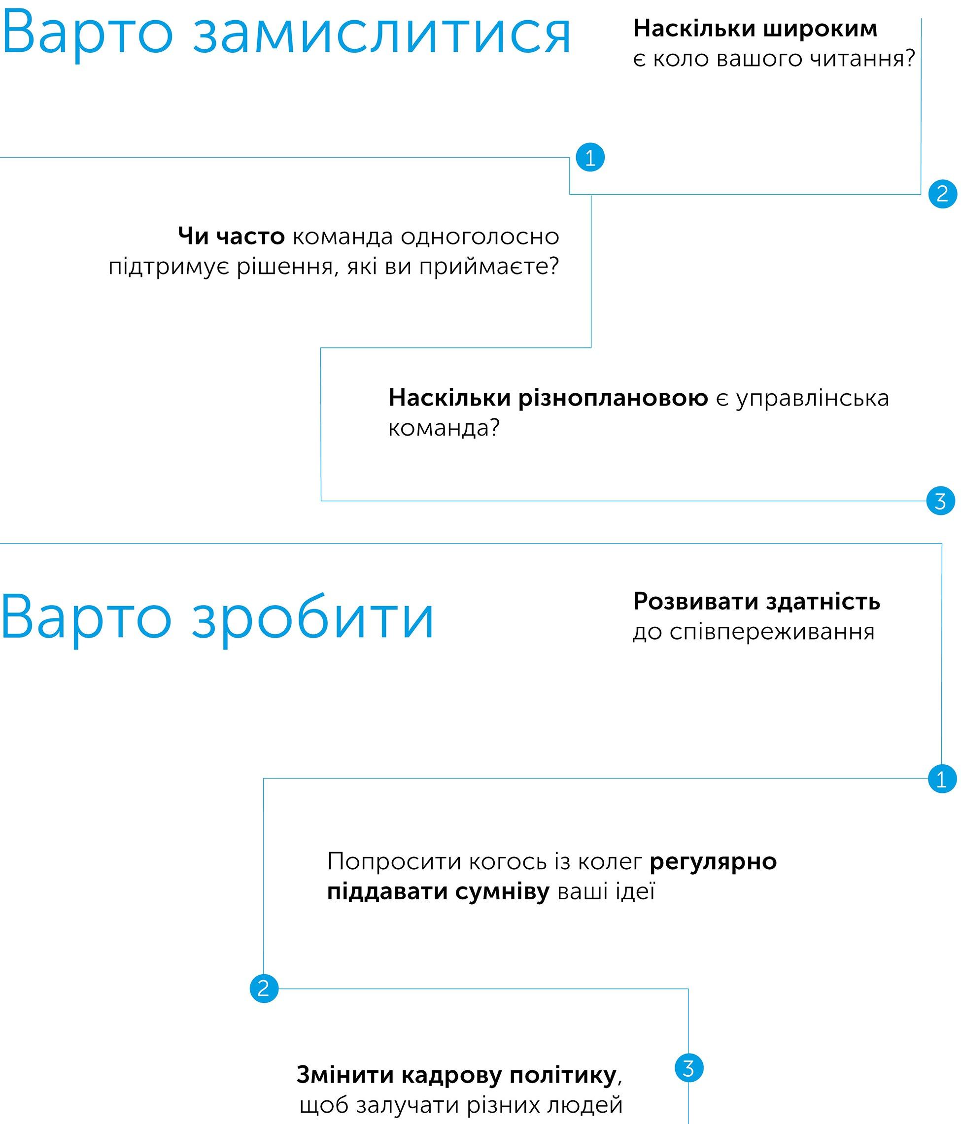 Найкраще в нас. Чому насильства стає менше, автор Стівен Пінкер   Kyivstar Business Hub, зображення №4