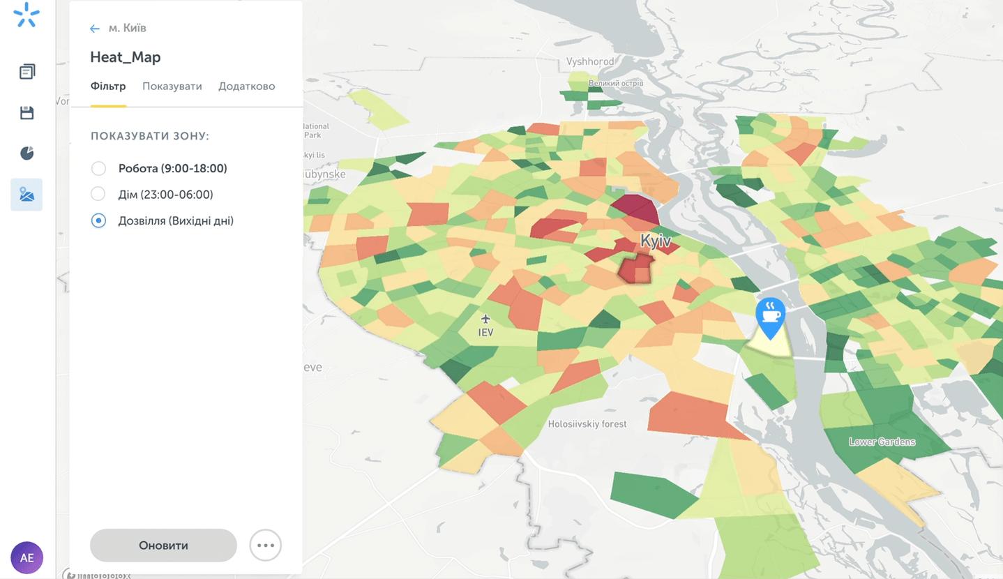 Як Big Data допомагає ритейлу знаходити клієнтів і оптимальні локації, автор Київстар | Kyivstar Business Hub, зображення №2