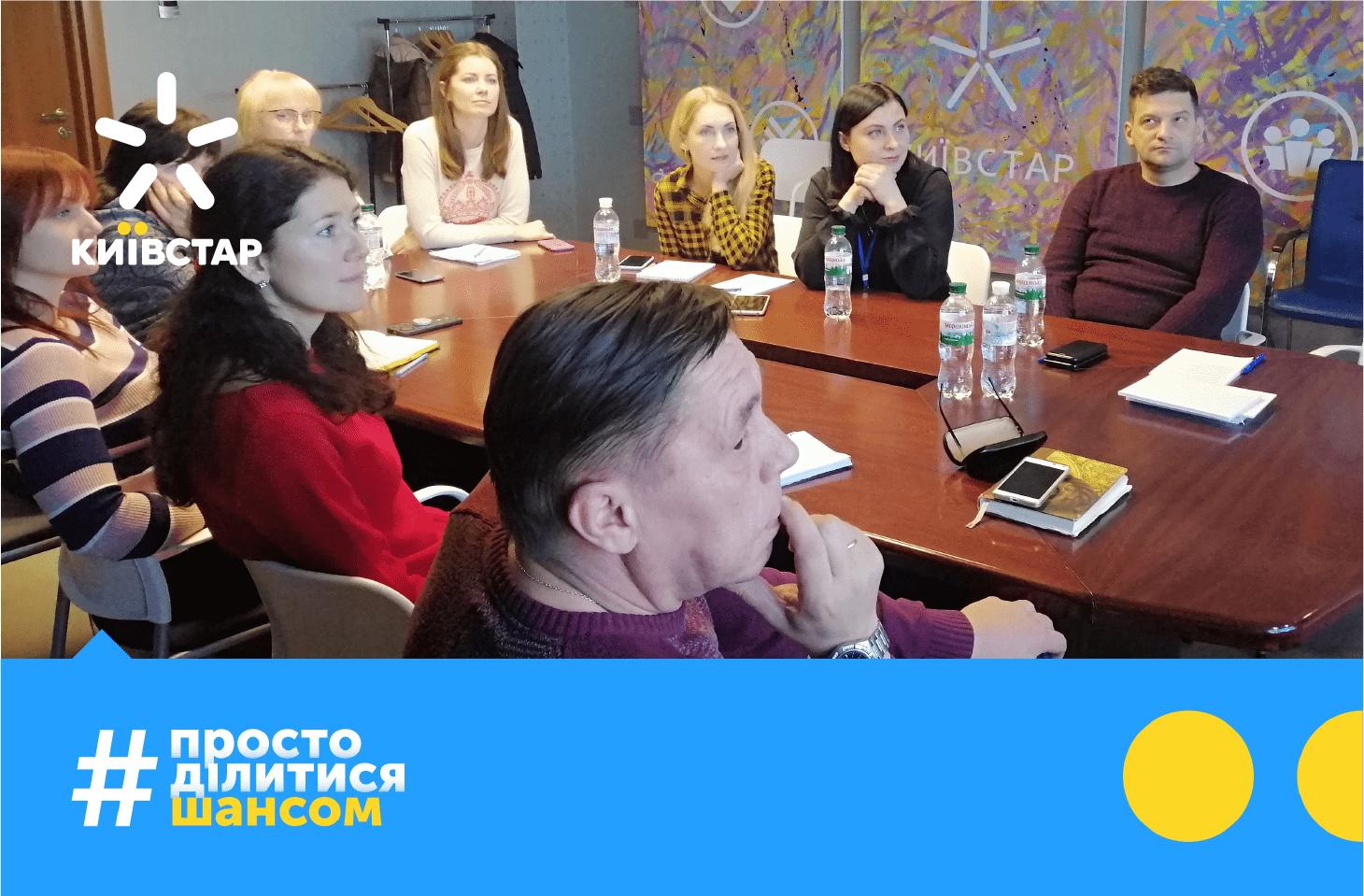 Returnship2020: стартував другий набір стажерів, які хочуть повернутися в кар'єру | Kyivstar Business Hub зображення №3