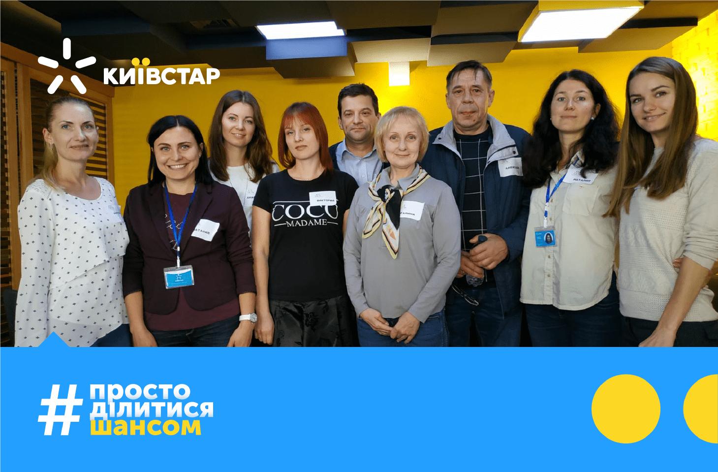 Returnship2020: стартував другий набір стажерів, які хочуть повернутися в кар'єру | Kyivstar Business Hub зображення №2