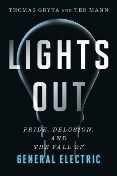 Тушите свет, автор Томас Грита | Kyivstar Business Hub, изображение №1