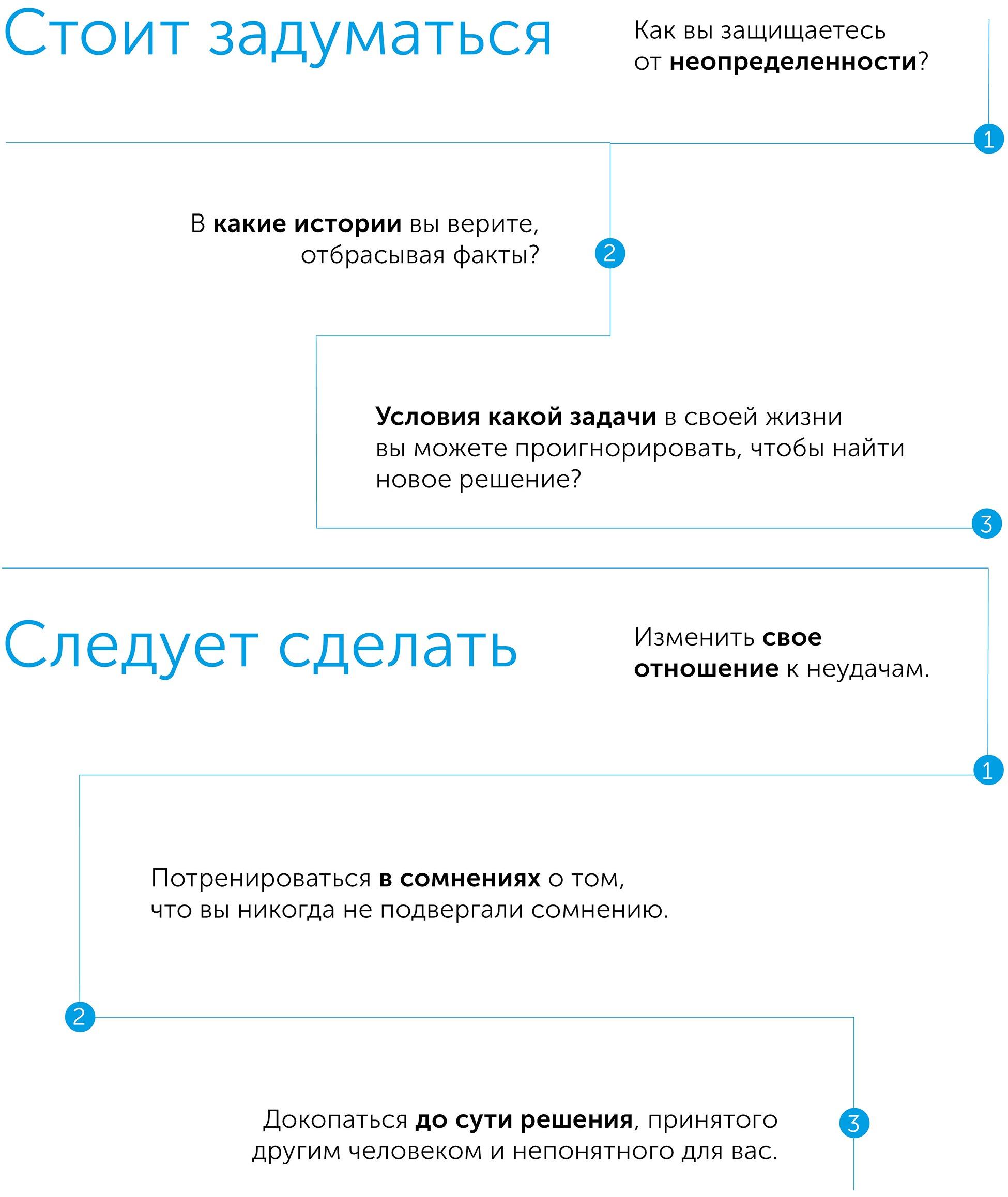 Думай, как ракетостроитель, автор Озан Варол | Kyivstar Business Hub, изображение №2