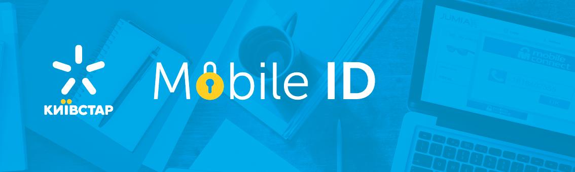 Mobile ID от «Киевстар»: кейс Nemiroff | Kyivstar Business Hub изображение №1