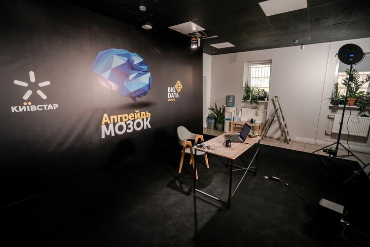 Будущее Big Data-индустрии: как стать востребованным специалистом | Kyivstar Business Hub image №2