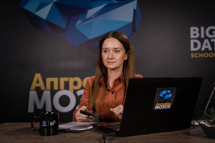 Будущее Big Data-индустрии: как стать востребованным специалистом | Kyivstar Business Hub image №4