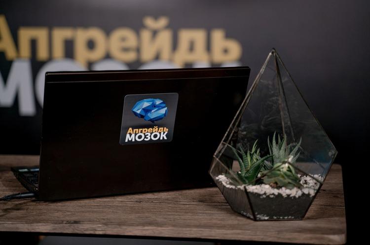 Будущее Big Data-индустрии: как стать востребованным специалистом | Kyivstar Business Hub image №1