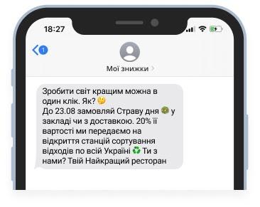 Маркетинг поколений и как его использовать в коммуникации | Kyivstar Business Hub изображение №3