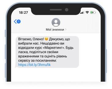 Маркетинг поколений и как его использовать в коммуникации | Kyivstar Business Hub изображение №2