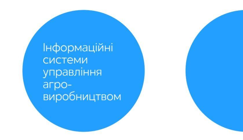 Креативний Агро. Розквіт AgroTech рішень і технологічних інновацій, автор Київстар | Kyivstar Business Hub, зображення №7