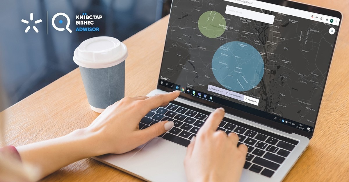 Киевстар предлагает бизнес-клиентам обновленный сервис для проведения промокампаний, автор Киевстар | Kyivstar Business Hub, изображение №1